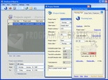 Download TimeGuard 1.207