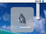 MacSound 1.3.3