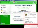 Panda Titanium Antivirus + Firewall 2008