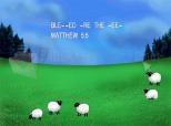 Imagen de Feed My Sheep