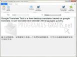 Imagen de Google Translate Tool