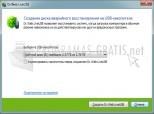 Dr. Web LiveUSB 6.0.2