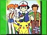 Imagen de Pokemon ScreenSaver