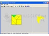DOWNLOAD classic pythagorean puzzles