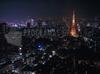 Download toquio de noite