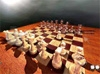 DOWNLOAD chess unlimited 3d