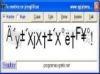 Download seu nome em hieroglifos