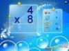 Download multiplik