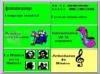 Download actividades de musica