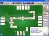 DOWNLOAD juego domino
