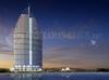 Download rascacielos sobre el mar