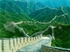DOWNLOAD la gran muralla china
