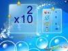 Download Multiplik12