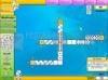 DOWNLOAD ultimate dominoes