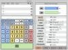 Download ecalc calculator
