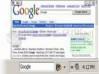 Download google deskbar