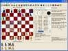 Download kchess elite
