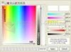 Download absolute color picker activex