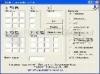 Download matrix calculator