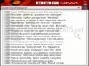 DOWNLOAD desktop bbc news