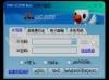 Download sina tv web uc live