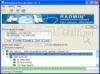 Download advanced port scanner