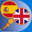 Diccionario Inglés - Español