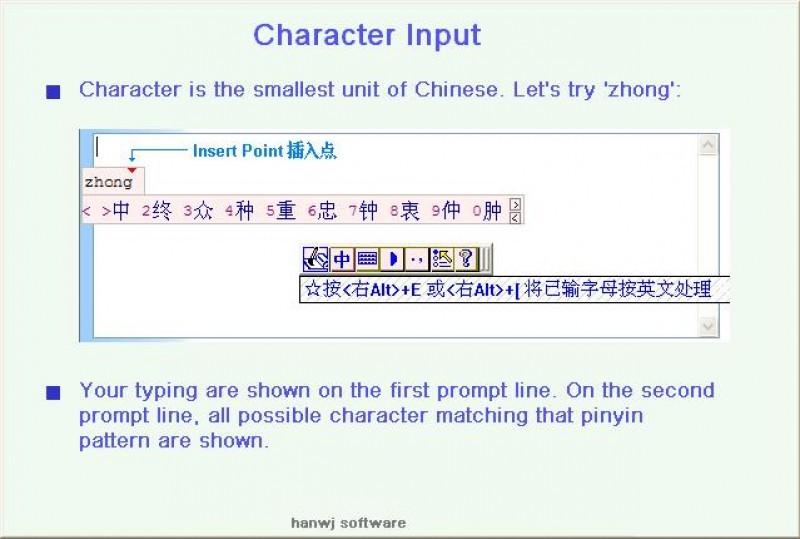 Pantallazo Chinese Typing Tutorial
