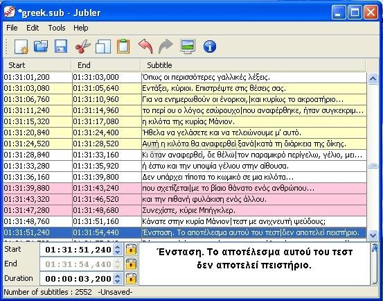 Pantallazo Jubler