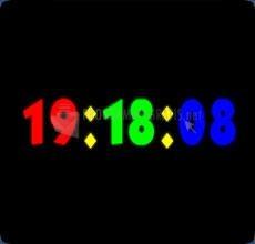 Pantallazo Clock Screen Saver