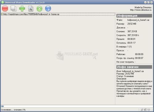 Pantallazo Universal Share Downloader