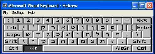 Pantallazo Microsoft Visual Keyboard
