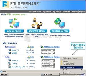 Pantallazo FolderShare