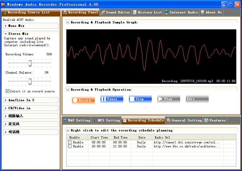 Pantallazo Windows Audio Recorder