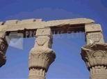 Pantallazo Egiptomanía
