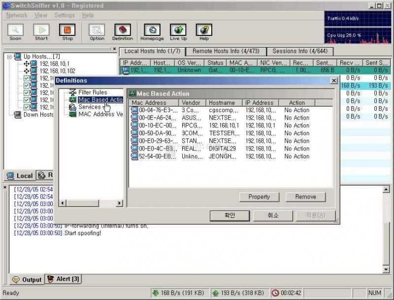 switchsniffer 1.5.1 gratuit
