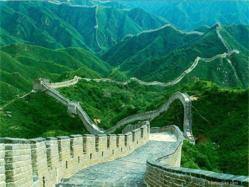 Pantallazo La Gran Muralla China