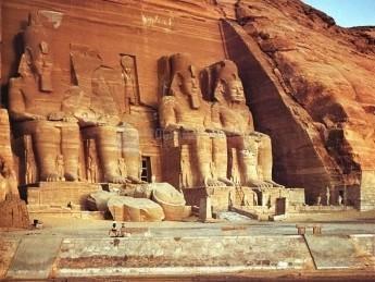 Pantallazo Egipto