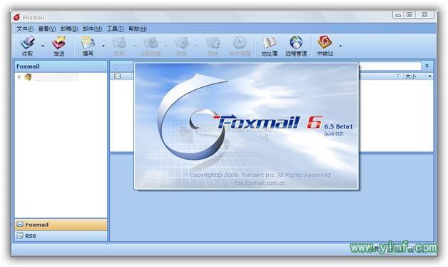 Pantallazo FoxMail