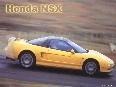 Pantallazo Dream Cars Screensaver