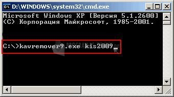 Screenshot Kaspersky Anti-virus Remover