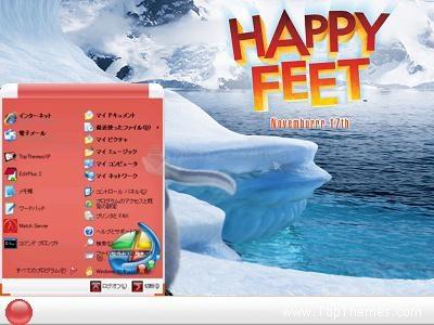 Pantallazo Happy Feet Theme