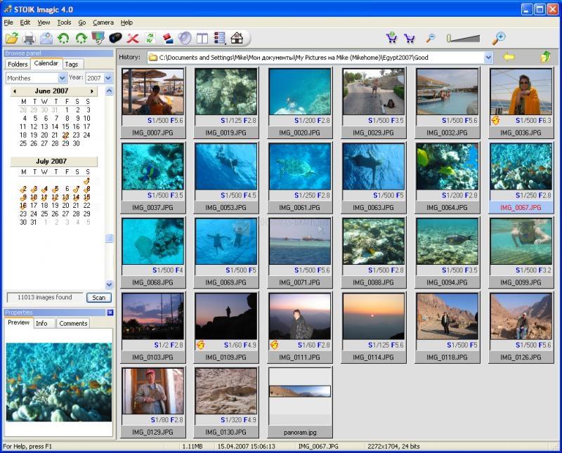 Pantallazo Stoik Imagic Free Browser