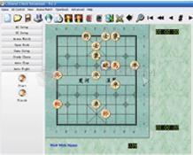 Pantallazo Chinese Chess Soul