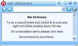 Foto Nar Dictionary
