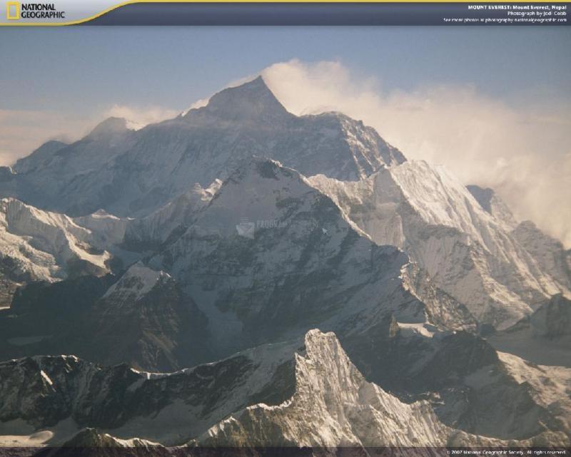 Pantallazo Mount Everest Screensaver