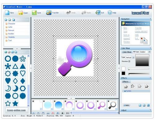 Pantallazo IconCool Studio Pro
