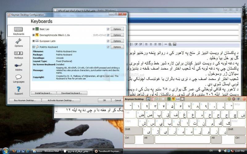 Pantallazo Tavultesoft Keyman Desktop Professional