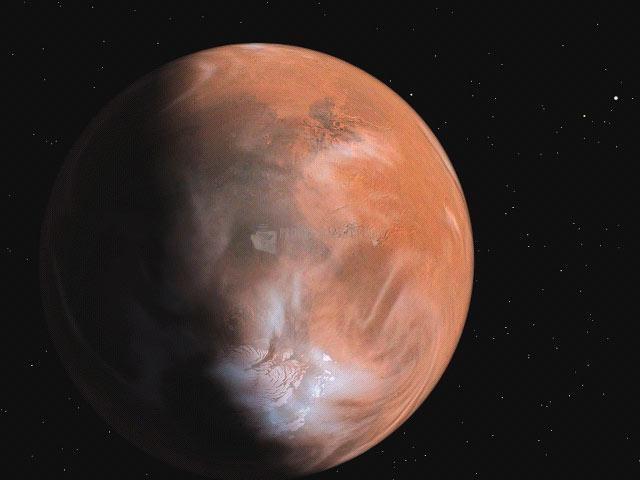 Pantallazo Mars 3D Space Tour