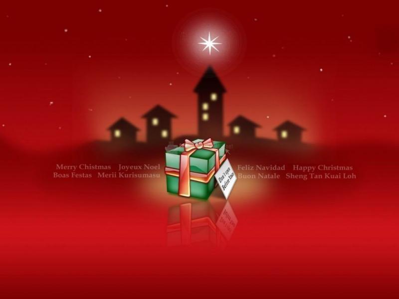 Pantallazo Roja Navidad